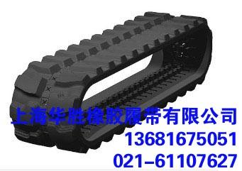 久保田488收割机橡胶履带
