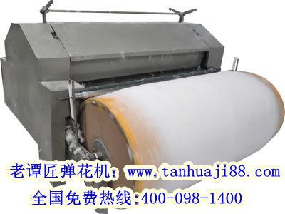 眉山老谭匠加工棉被的机器15378458234梳棉机