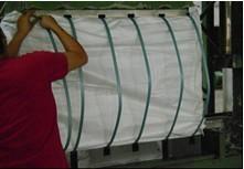 供应PET棉花打包带