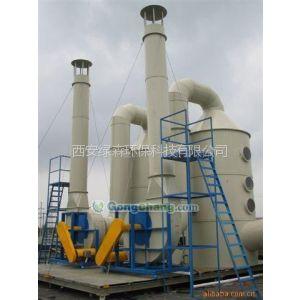 陕西实验室废气臭气处理设备 废气治理 废气处理 废气净化