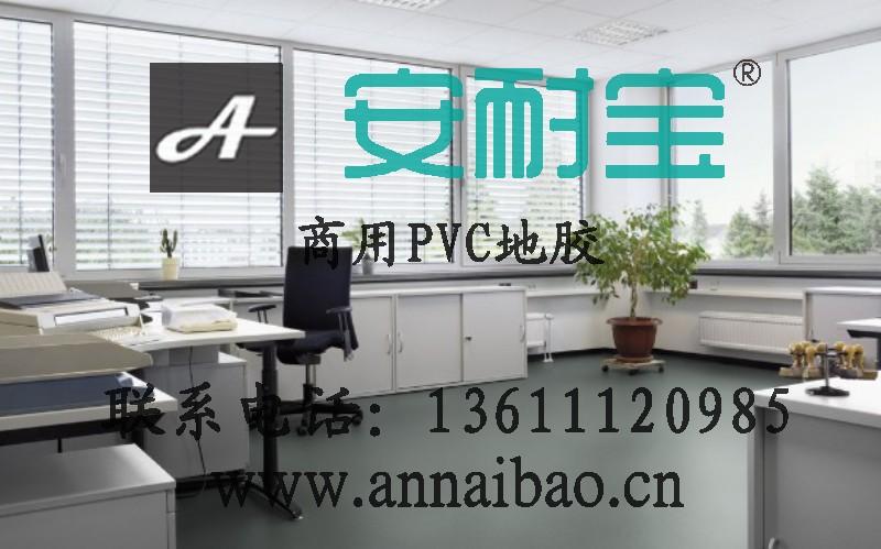 酒店专用地板生产厂家 PVC塑胶商用 pvc地胶板
