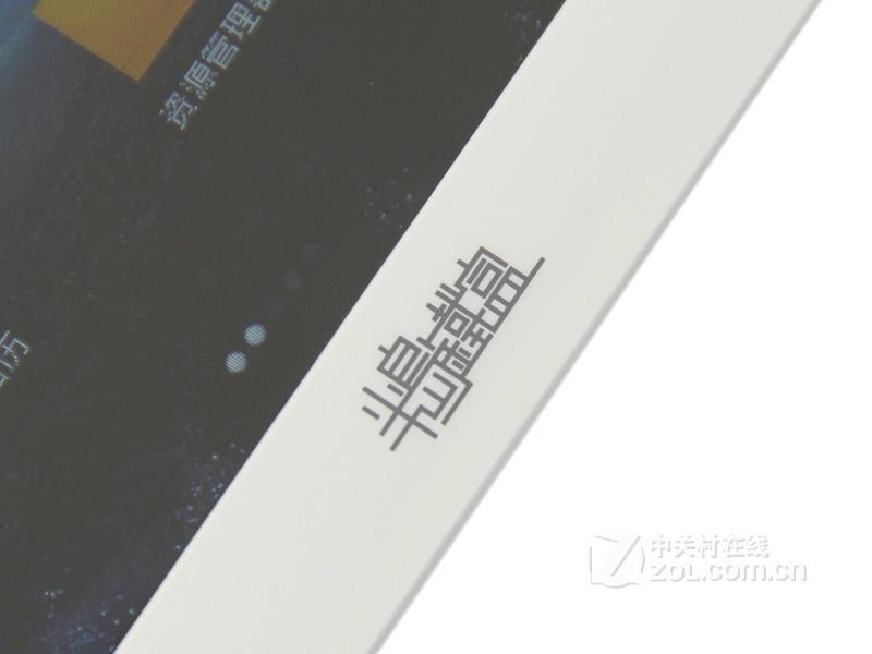 北京半岛铁盒售后服务,半岛铁盒平板电脑售后,售后电话