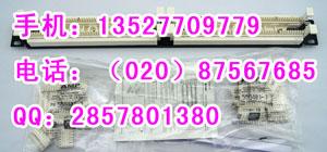 安普屏蔽配线架 安普超五类配线架