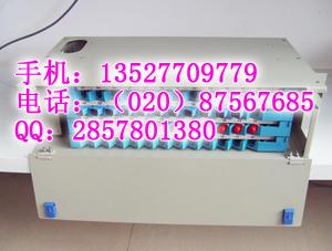 安普光纤配线架 安普FC光纤配线盒