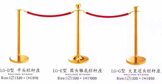 杭州银行护栏 杭州一米线护栏 杭州不锈钢围栏制作 杭州一米线挂轴