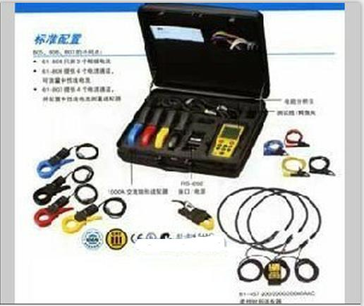 61-806三相电能质量分析仪