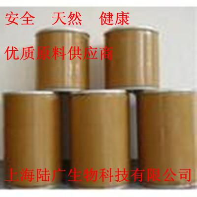 藻酸丙二醇酯