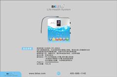 供应韩莱最新三水源活泉纯净三水机、韩莱健康科技引进韩国高端品牌