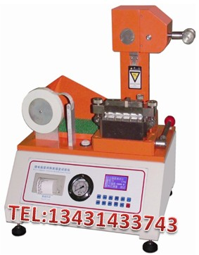 层间仪/层间剥离强度试验仪/层间结合强度试验机/层间剥离仪