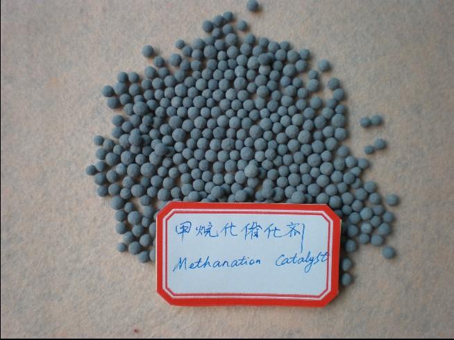 HHMC01型甲烷化催化剂