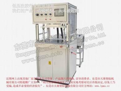 天赛LPMS 800H-2多枪头气液增压型低压注胶机