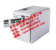 PT-9800PCZ标签打字机 兄弟最高端标签机