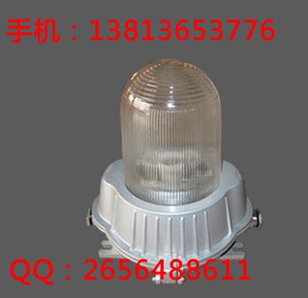 NFE9180防眩应急顶灯又名防眩泛光灯