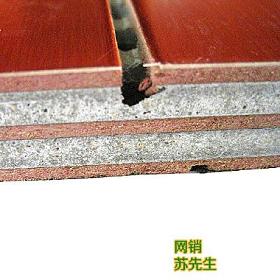 成都B1级阻燃吸音板木质板材音乐厅声音调控墙体装饰吸音板