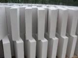 南京高略优质防火玻化微珠保温板可包工包料有施工资质