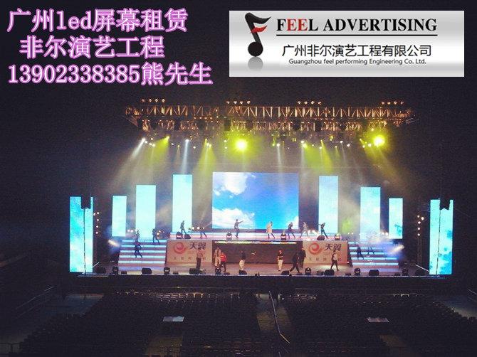 广州时装秀策划公司,搞服装发布会活动
