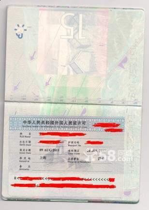 美国人来华商务签证办理材料