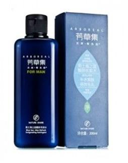芳草集男士海之蓝保湿收敛水200ml 天美尚品名牌化妆品团购
