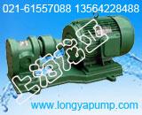 FB50-63耐腐卧式离心泵