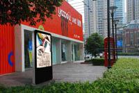 长沙液晶广告机,液晶拼接屏,液晶监视器厂家-上海晨景实业