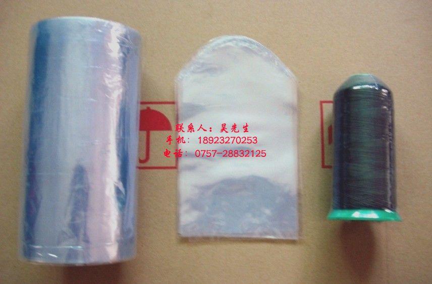 佛山热收缩膜 佛山PVC收缩袋 佛山环保收缩袋