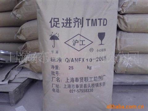 回收橡胶助剂100吨
