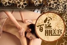 上海健康美丽展