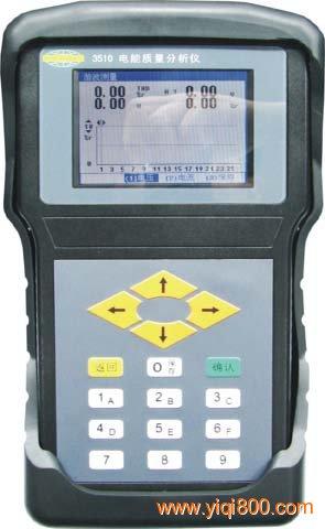 PITE3510单相电能质量分析仪