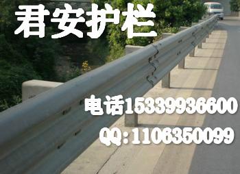 辽阳供应波型护栏丨波形防撞护栏板丨生产厂家15339936600