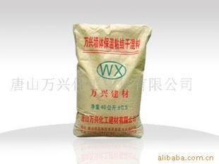 聚合物抹面抗裂砂浆