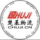 上海到南京的气垫车运输