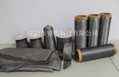 不锈钢纤维、铁铬铝纤维、芳纶纤维