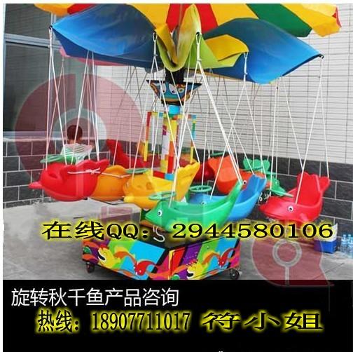 广西南宁庆恒(中国)游乐设备有限公司的形象照片