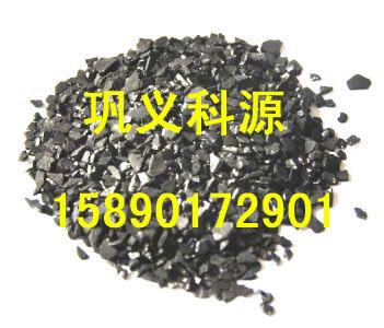 重庆纯净水厂水处理900碘值椰壳活性炭厂家