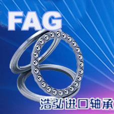 安庆判别FAG轴承拆卸后可否再用的秘诀浩弘进口轴承