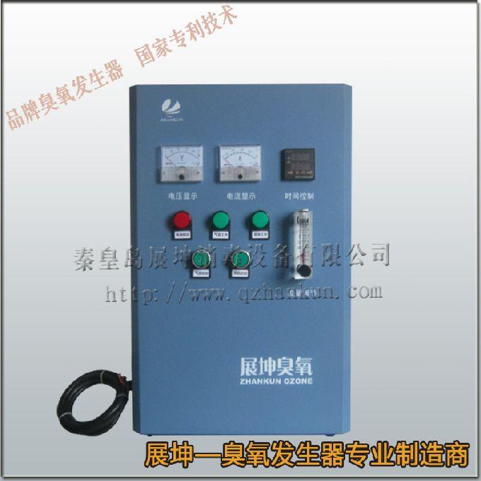 河南专业水处理消毒灭菌设备
