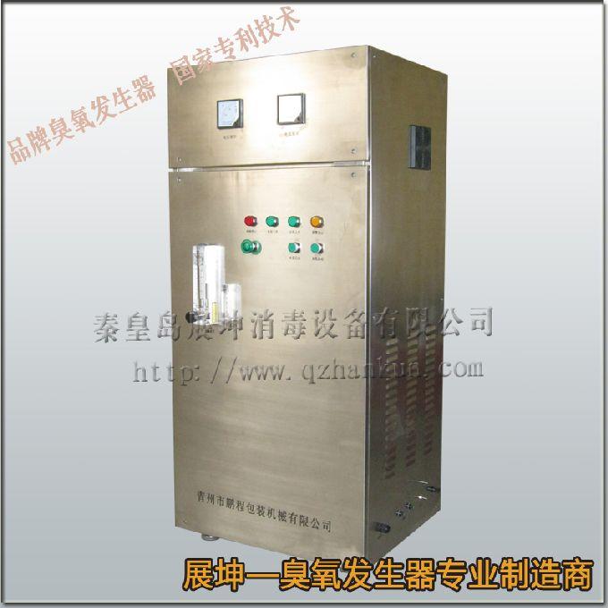 西安水箱自洁消毒器 水箱消毒专用水箱自洁消毒器 水箱供水消毒