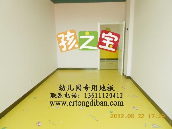 儿童地胶报价,环保胶垫价格,环保彩色地板