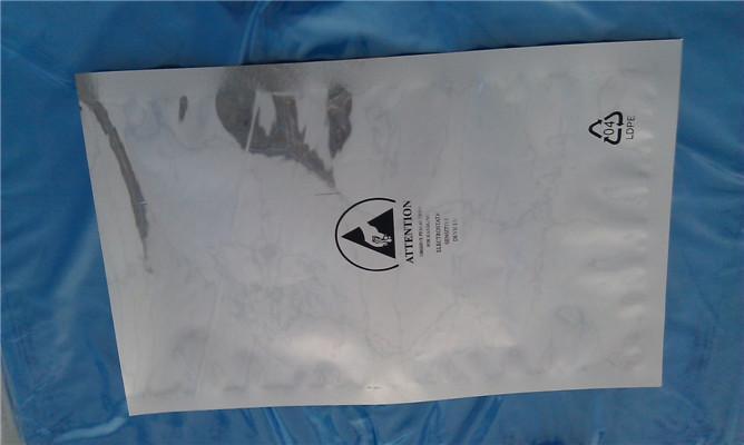湖州防潮铝箔袋 纯铝袋 真空袋