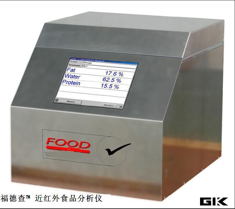 福德查™近红外食品分析仪(NIR、成份、品质、测定仪)
