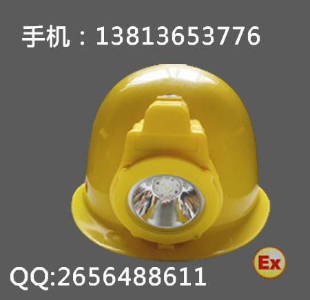 IW5150一体式防爆头灯又名安全帽灯