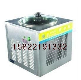 炒冰机,天津单锅炒冰机,炒奶果机