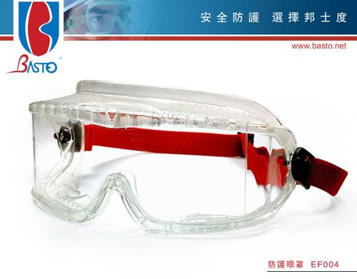 医用防护眼罩