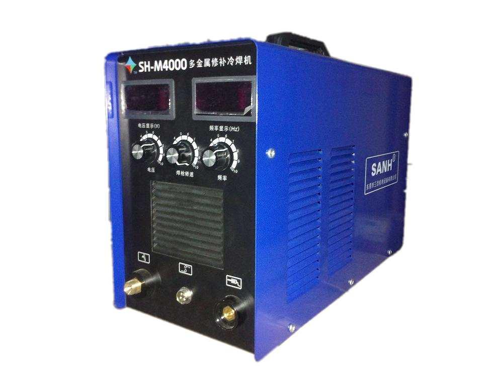 冷焊机 三合冷焊机 专利冷焊机