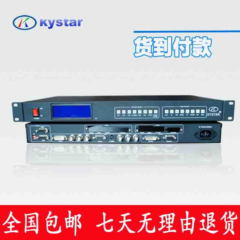 全彩LED视频处理器KS210