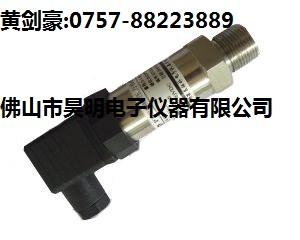 耐高压压力传感器