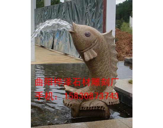 鲤鱼喷泉       河北省曲阳桦泽石材雕刻厂