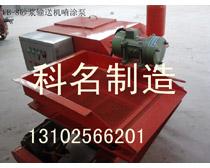 小型液压砂浆运输泵  小型液压砂浆泵