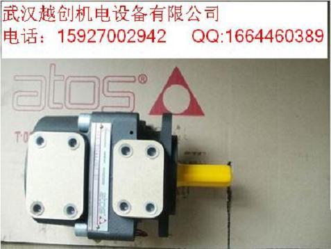 PVPC-C-4046/1S代理阿托斯