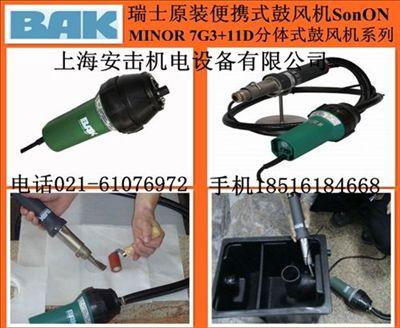 LEISTER同级别瑞士BAK广告布篷布焊接机SeON